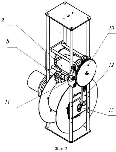 Устройство вертикального перемещения подводных аппаратов