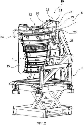 Установка для погрузочно-разгрузочных операций, выполняемых с модулем двигателя летательного аппарата