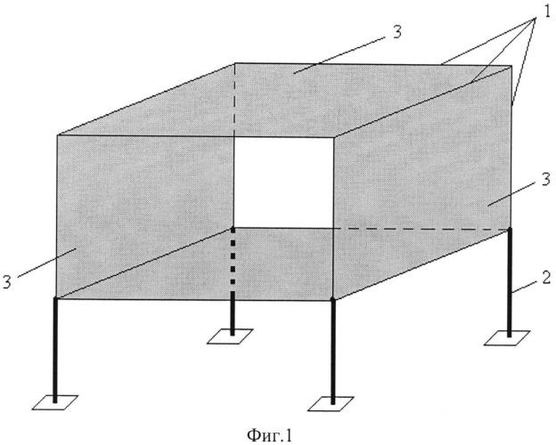 Элемент безопасной транспортной системы для летающих роботов
