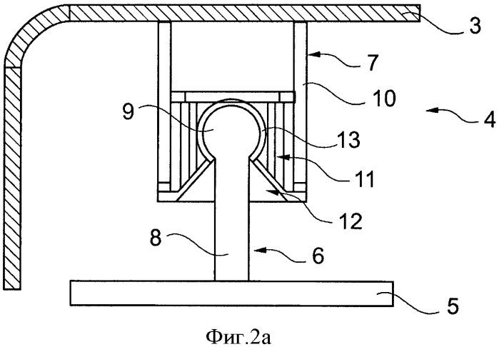 Крепежное устройство крышки неподвижной детали, расположенной в передней части автомобиля