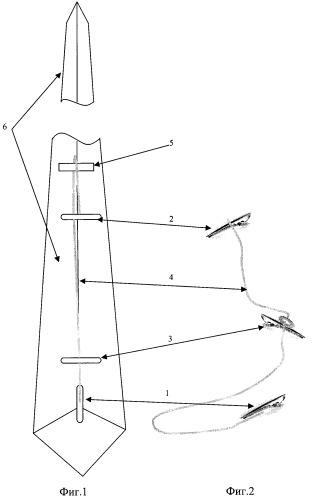 Приспособление для крепления галстука к рубашке