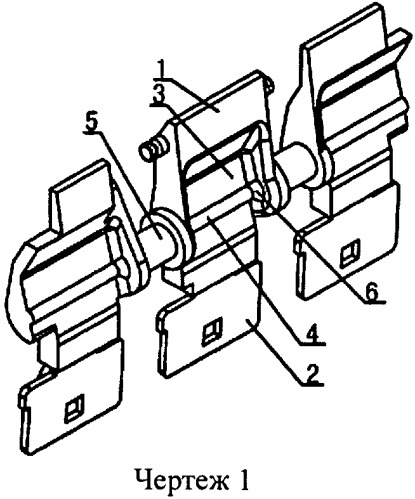 Тяговая штанга выключателя с пластмассовым корпусом