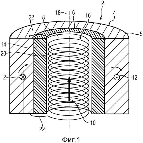 Излучающая трубка, а также ускоритель частиц с излучающей трубкой