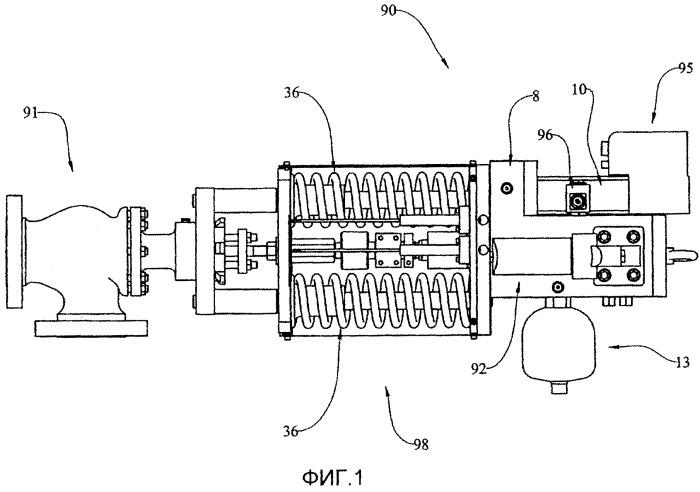 Подводная система привода