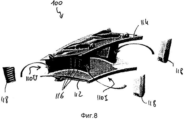 Суперсплав на основе никеля, механический компонент, изготовленный из указанного суперсплава, элемент турбомашины, который включает указанный компонент, и соответствующие способы