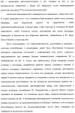Синтез аналогов циклоспорина