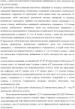 Замещенные эфиры 1,2,3,7-тетрагидропирроло[3,2-f][1,3]бензоксазин-5-карбоновых кислот, фармацевтическая композиция, способ их получения (варианты) и применения