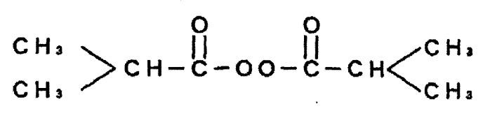 Способ концентрирования изотопа кислорода