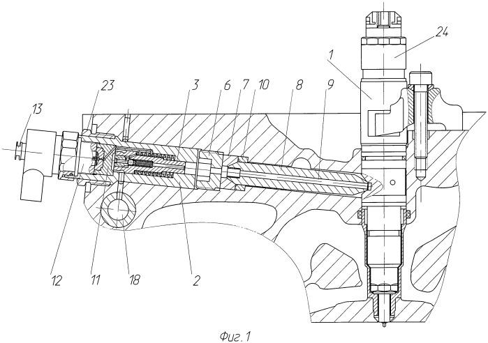 Устройство для подачи топлива к форсунке теплового двигателя