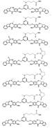 Новые производные бензодиазепина