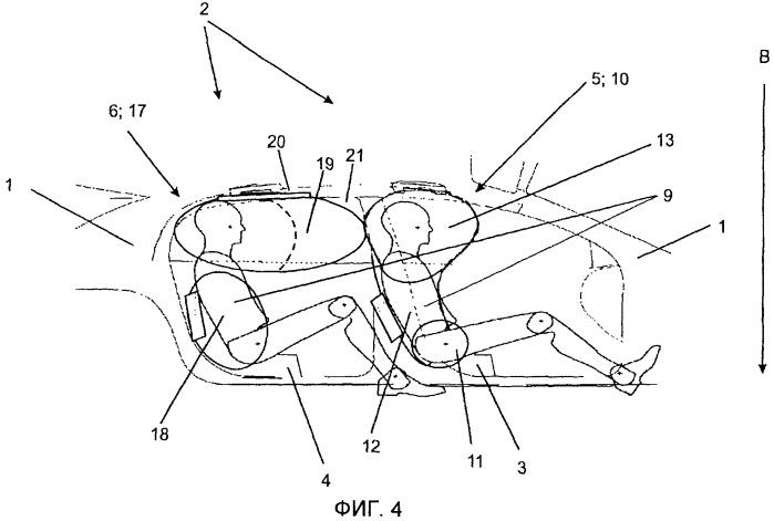 Защитное устройство для пассажиров и система надувных подушек безопасности для автомобиля, а также автомобиль с защитным устройством для пассажиров