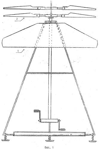 Гибридный аэростатический летательный аппарат