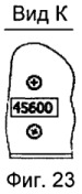 Вакуумный выключатель