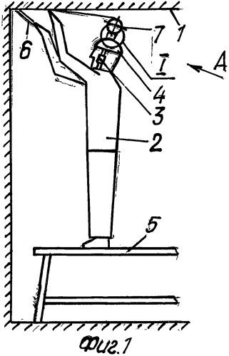 Устройство для установки армирующей сетки при шпаклевке потолка