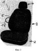 Обивка оборудованного подушкой безопасности элемента внутреннего пространства автомобиля и способ изготовления такой обивки
