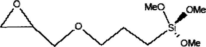 Антикоррозионный состав для покрытий