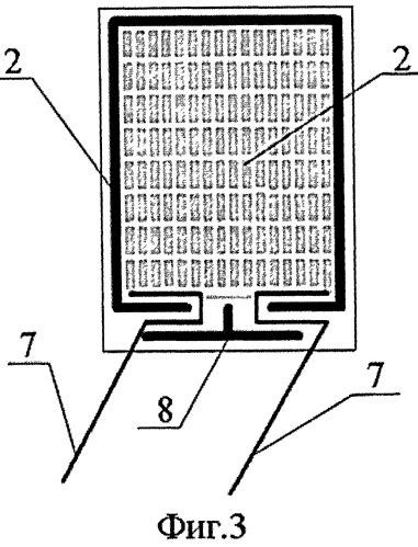 Термоэлектрический модуль