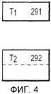 Вибрационный расходомер и способ измерения температуры