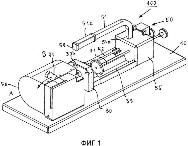 Прибор для приготовления готовой для использования шпаклевочной массы посредством смешивания связующего и отверждающего компонентов