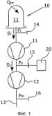Способ функциональной проверки течеискателя