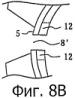 Резиновая заплата для ремонта радиальной шины, способ ремонта радиальной шины путем использования резиновой заплаты и радиальная шина, отремонтированная с помощью резиновой заплаты