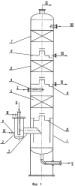 Устройство для осуществления термодеструктивных процессов переработки тяжелых нефтяных остатков