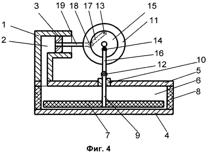 Способ приведения в движение механических часов, устройство для автоматического приведения в движение часового механизма, механизм часов, содержащий устройство для автоматического приведения в движение часового механизма, механические часы, содержащие устройство для автоматического приведения в движение часового механизма