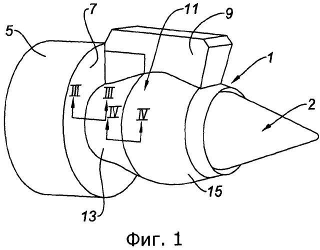 Задний узел гондолы турбореактивного двигателя