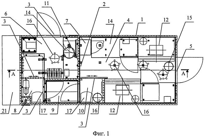 Многофункциональный мобильный модульный комплекс для анализа патогенных биологических материалов