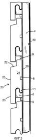 Монтажный профиль для подвешивания плиток на наружную стену