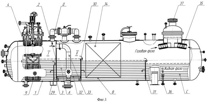 Аппарат для сепарации многокомпонентных легкокипящих нефтегазовых смесей (варианты)