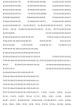 Варианты семейства, состоящего из 44 ксилоглюканаз