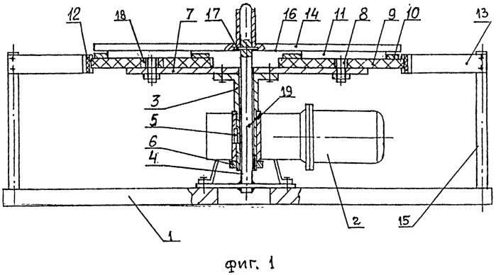 Устройство для односторонней шлифовки плоских поверхностей