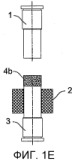 Производство таблетки с помощью пресс-формы с использованием радиочастотного излучения и плавкого связующего вещества