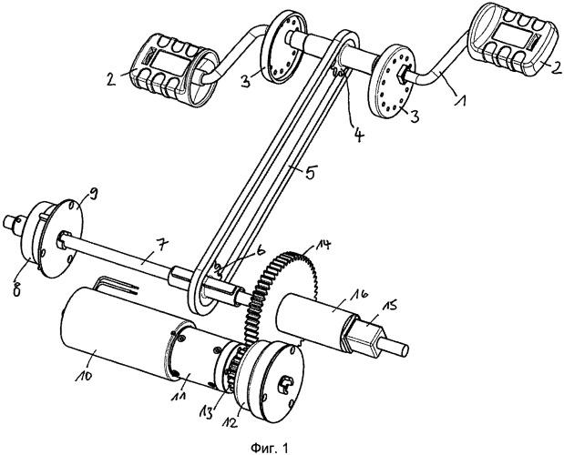 Привод для педального транспортного средства, предназначенного, прежде всего, для детей