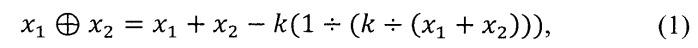 Многозначный сумматор по модулю k