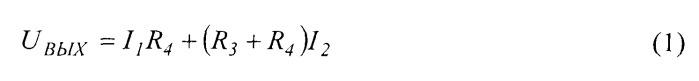 Температурно стабильный радиационно стойкий источник опорного напряжения на основе дифференциальной пары полевых транзисторов