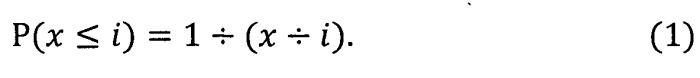 Логический элемент сравнения k-значной переменной с пороговым значением
