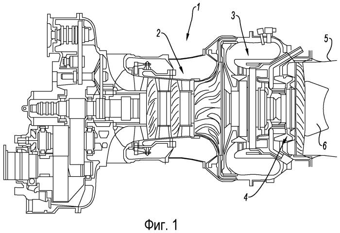 Газотурбинный двигатель, содержащий направляющий конус для выхлопных газов с устройством звукового ослабления