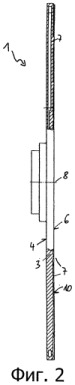 Диск ротора и устройство для обработки и подготовки полимерного материала