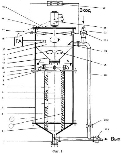 Устройство для электролитической обработки жидкости