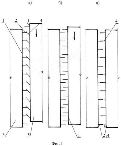 Петлевой бессварной стык стеновых панелей