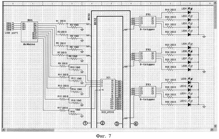 Способ управления шестнадцатью шаговыми двигателями по usb-каналу квазиодновременно