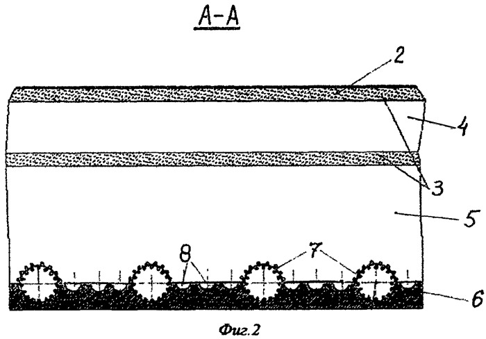 Комбинированный солнечный водовоздушный коллектор