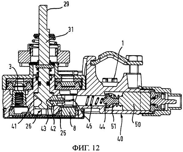 Газовый клапан с системой преобразования направления хода