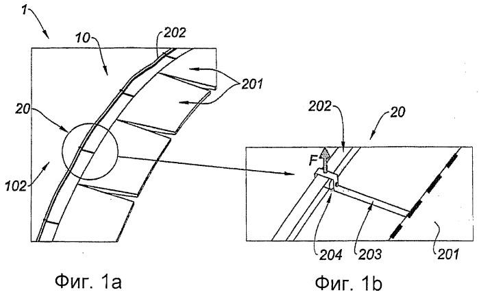 Шумоподавляющее устройство для гондолы турбореактивного двигателя, оснащенное подвижными шевронными элементами, и соответствующая гондола