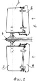 Колеблющаяся консоль с поворотными закрылками основной лопасти ветро-и гидроустановки