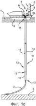Способ подъема и подъемное устройство для спуска и/или подъема подводного трубопровода с плавучего средства для прокладки трубопроводов и плавучее средство для прокладки трубопроводов, снабженное таким подъемным устройством