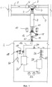 Система для обеспечения прибора для диализа пермеатом