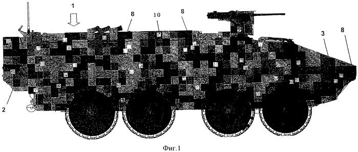 Замаскированный военный объект и маскирующий элемент